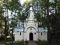 Капліца Святой Вольгі каля крыніцы (01).jpg
