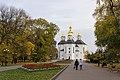 Катерининська церква Чернігів Жовтень 2017 року.jpg