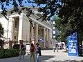 Кинотеатр РОДИНА. Фото Виктора Белоусова. - panoramio.jpg