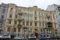 Київ, Будинок прибутковий, Саксаганського вул. 28.jpg