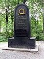 Кронштадт. Памятник мичману Домашенко.jpg