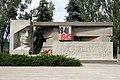 Лиман, братская могила подпольщиков и советских воинов 05.jpg