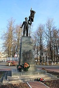 Людиново Памятник комсомольцам 2.JPG