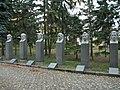 Мемориальный сквер борцов революции, бюсты. Омск.jpg
