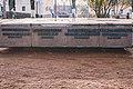 Мемориал Великой Отечественной войне на площади Свободы 5.jpg