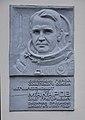 Меморіальна дошка на честь льотчика-космонавта О.Г.Макарова , м.Рівне, вул. Маяковського, 13.jpg