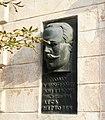 Меморіальна таблиця на будинку, де жив Лесь Мартович.JPG