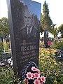 Могила Героя Радянського Союзу Ісаєнка М.А., Чернігів.jpg