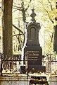 Могила Литке Ф.Н..jpg
