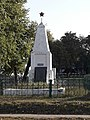 Могила радянського воїна в Рашівці.jpg