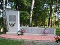 Монумент славы - panoramio (1).jpg