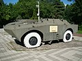 Музей военной техники Оружие Победы, Краснодар (27).jpg