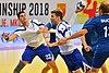 М20 EHF Championship FIN-GRE 29.07.2018-6456 (43707705691).jpg