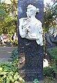 Надгробие Е.Н.Немирович-Данченко.jpg