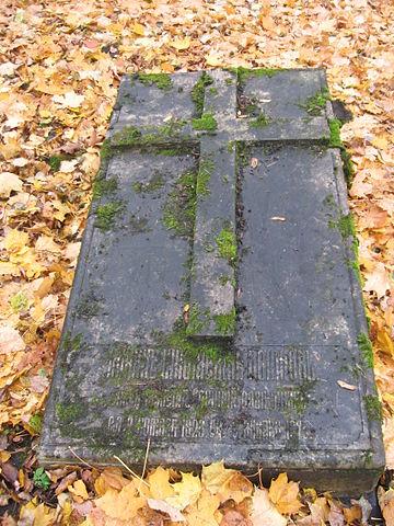 С-Петербург. Надгробие Лонгинова на Литераторских мостках в заброшенном состоянии