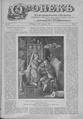 Огонек 1902-35.pdf
