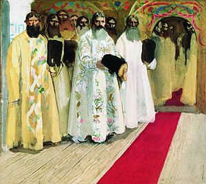 Boyar hat - Tsar's entry awaited by Andrei Ryabushkin. A 1901 sketch, State Tretyakov Gallery, Moscow. Shows boyars in Kremlin, waiting for the Russian Tsar.