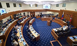 Московская городская дума Википедия Зал заседаний