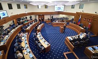 Moscow City Duma - Image: Отчёт Сергея Собянина в Московской городской Думе (октябрь 2016)