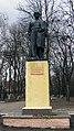 Пам'ятник Шевченку. Залізничний парк.jpg