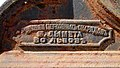 Пам'ятник тверезості. Велика Вільшаниця (03).jpg