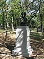 Пам'ятник .Чернишевському, М.Г письменникові 02.JPG