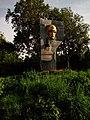 Памятник павшим героям в селе Чембилей.jpg