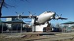 Памятник самолёту Ан-12 (Байконур) 2.jpg