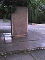 Пам'ятний знак на честь 200 річчя Кривого Рогу 04.JPG