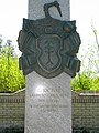 Пам'ятник гетьману Данилу Апостолу Великі Сорочинці 2.jpg