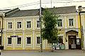 Переславль-Залесский, Ростовская, 9, фото 1.jpg