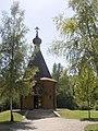 Православная церковь на территории бывшего концлагеря Дахау - panoramio.jpg