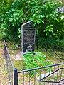 Прибузьке, Братська могила радянських воїнів загиблим при обороні села.jpg