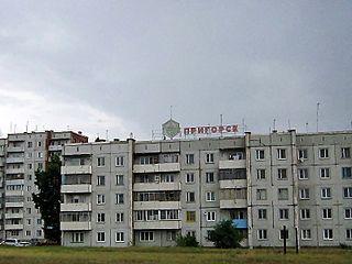 Prigorsk Work settlement in Khakassia, Russia