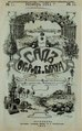 Сад Огород и Бахча 1911 №11.pdf