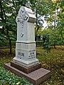 Санкт-Петербург, Тихвинское кладбище, могила Ф.А. Бруни.JPG