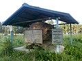 Склеп у Бастыні, Лунінецкі раён.jpg