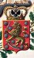 Средний герб Российской Империи - Корона Финляндская.jpg