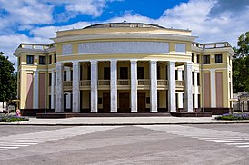 Театр Тирасполь.jpg