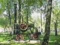 Трактор ХТЗ Диканька.jpg