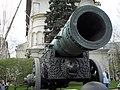 Царь пушка 1.jpg