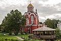 Церковь Благовещения в Петровском парке вид от детской площадки.jpg