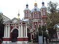 Церковь Климента Москва 10.JPG
