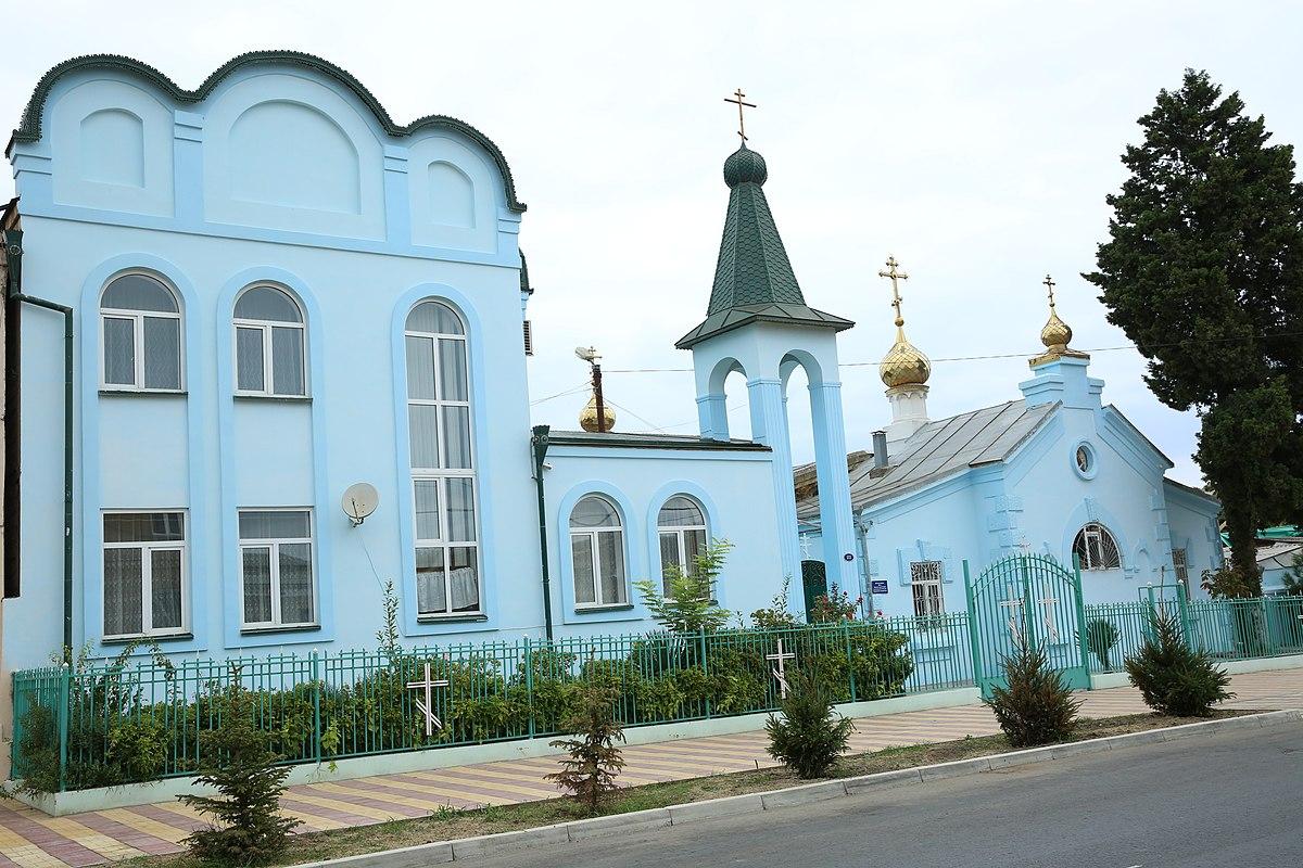 Церковь Покрова Пресвятой Марии в Дербенте.jpg