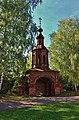 Ярославль. - panoramio (2).jpg