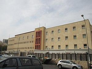 """מבנה הסמינר ברחוב רש""""י בירושלים."""