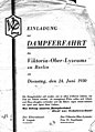 טיול באוניה ביהס 1930 - iאילנה מיכאליi btm6603.jpeg