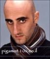 יעקב פרג'.png