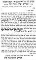 מכתב אברהם יצחק הכהן קוק לכבוד יב בתמוז תרפח.jpg