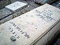 קברו של יעקב חי בכור נסים בבית העלמין של סנהדריה בירושלים.jpg